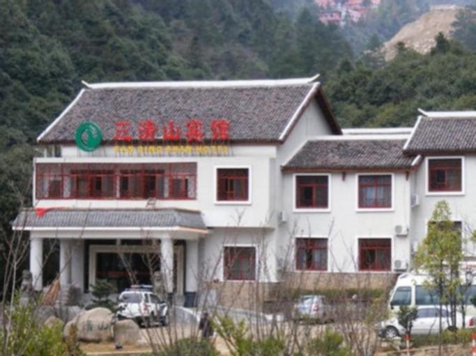 Sanqingshan Jinyilai Inn, Shangrao