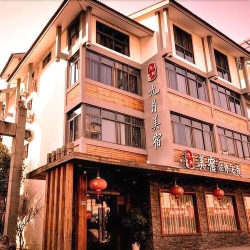 Jiuyue Meisu Yangu Huaxiang Hotel, Nanping