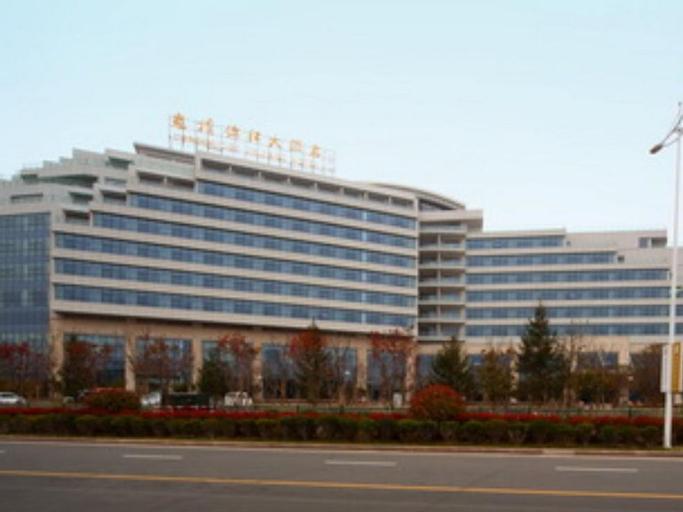 Jinjiang Hotel Rizhao Land Bridge, Rizhao