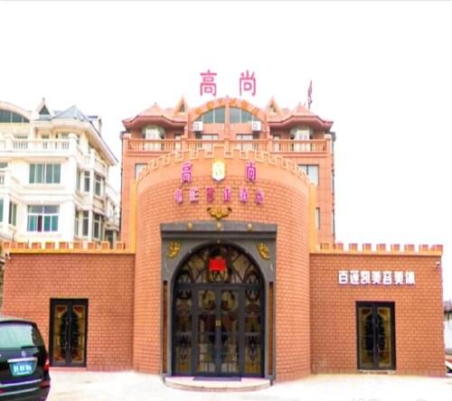 Weihai Gaoshang Movie Hotel, Weihai
