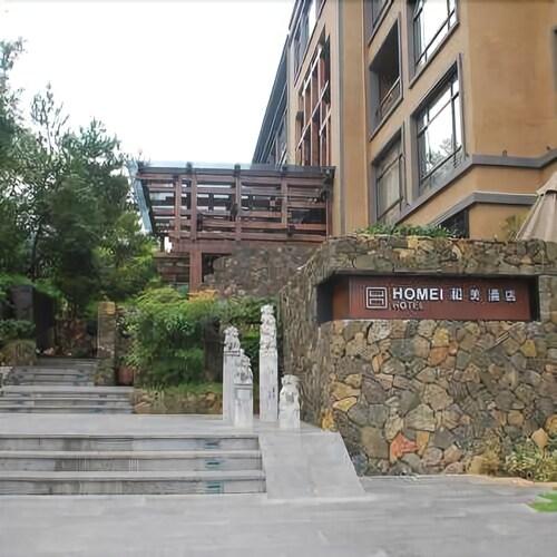 Homei Hotel, Jinhua
