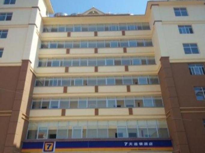 7 Days Inn Dehong Mangshi Tuanjie Street Branch, Dehong Dai and Jingpo