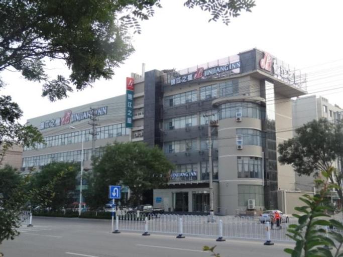 Jinjiang Inn Zaozhuang Tengzhou Shanguo North Road City Government, Zaozhuang