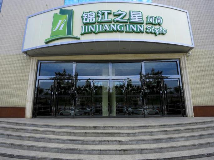 Jinjiang Inn Style Jincheng Qixing Square Branch, Jincheng