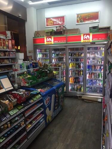 InSail Hotels ZhongshanBa Subway Station Guangzhou, Guangzhou