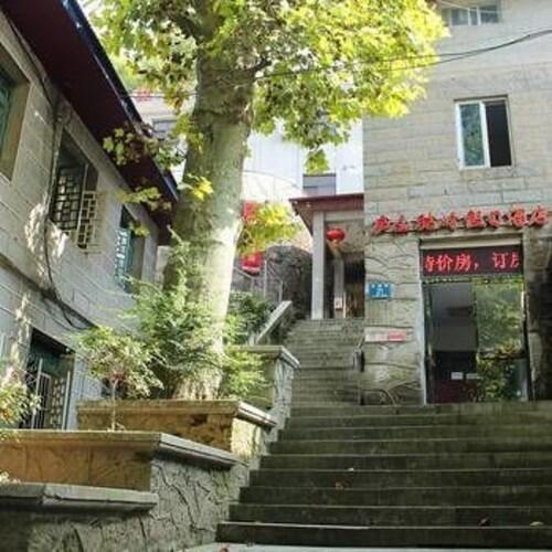 Lushan Guling Holiday Inn, Jiujiang