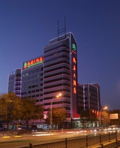 Chengde Shenghua Hotel, Chengde