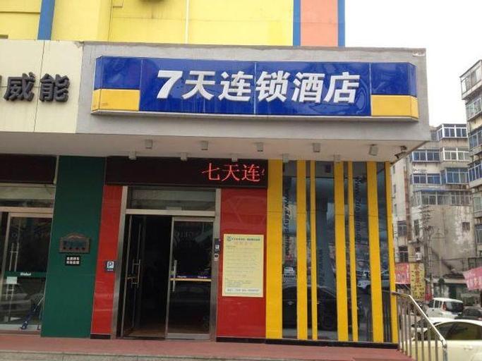 7 Days Inn Yantai South Street Branch, Yantai