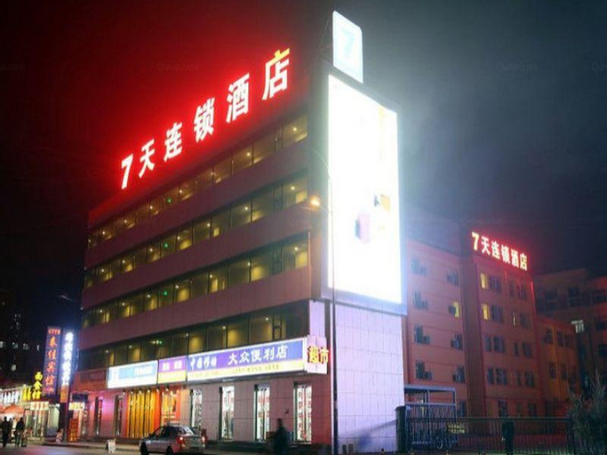 7 Days Inn Datong Railway Station Branch, Datong