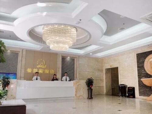 Plus Hotel, Shenyang