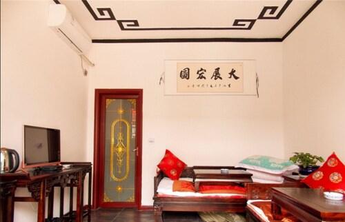 Pingyao Juyuange Inn, Jinzhong