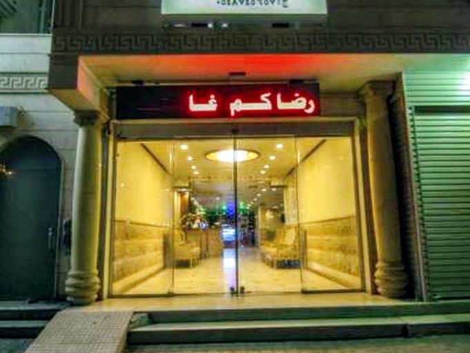 Al Nabarees Gold Hotel, Jeddah