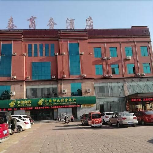 Hongtai Hotel, Dezhou