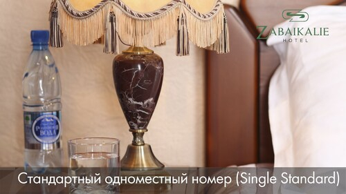 Zabaikalie, Chitinskiy rayon