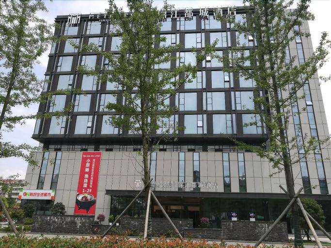 Metropolo Nanjing Jiangning South East University, Nanjing