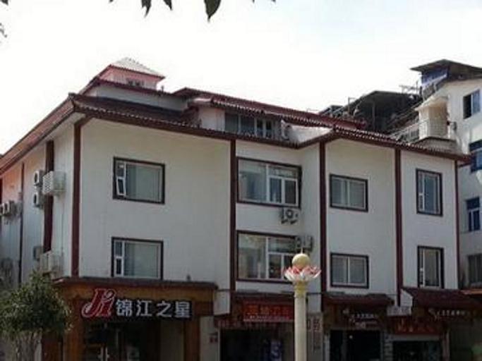 Jinjiang Inn wuyishan branch, Nanping