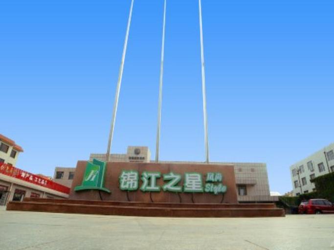 Jinjiang Inn Fengshang Yantai Penglaige Branch, Yantai
