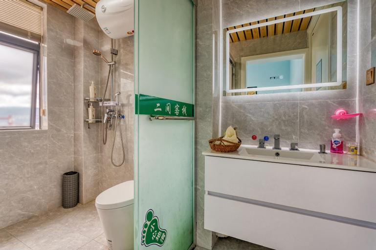 Tengchong Two Suite Guesthouse ,   customized tour, Baoshan