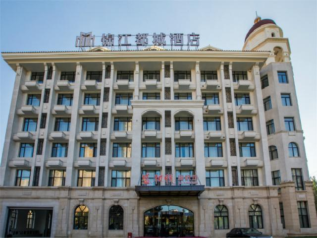 Jinjiang Metropolo Hotel Shenyang Country Garden Datong Lake Subway Station Branch, Shenyang
