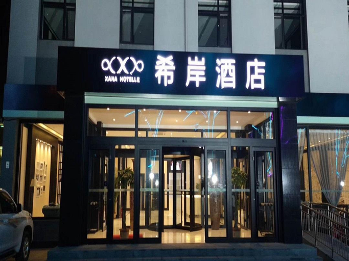 Xana Hotelle·Yutian, Tangshan
