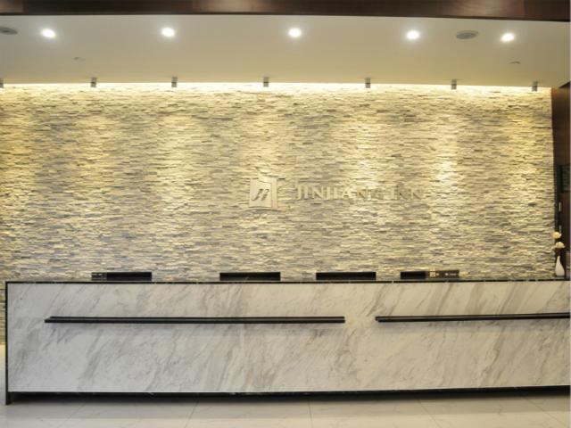 Jinjiang Inn Select Suzhou Shengze Dongfang Fangzhicheng, Suzhou