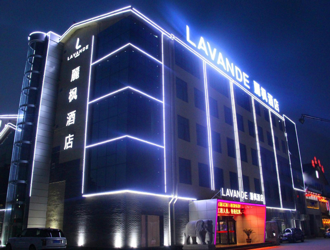 Lavande Hotels·Tai'an Dongping Sports Convention and Exhibition Center Foshan, Tai'an