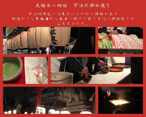 Kamon Inn Uji2 カモンイン 宇治2, Ujitawara