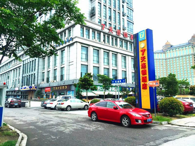 7 Days Inn·Taicang Shanghai Dong Road Wanda Plaza, Suzhou