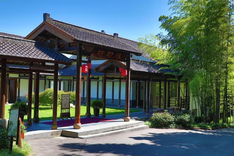 Pingtian Bandao Hotel, Chizhou