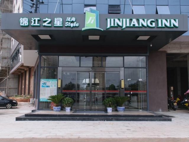Jinjiang Inn Style Shangrao Poyang Government, Shangrao