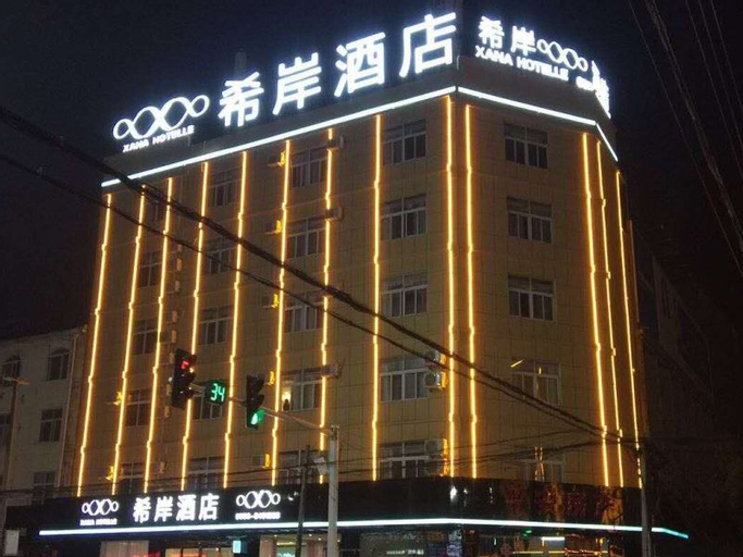Xana Hotellee·Qianshan Branch, Anqing