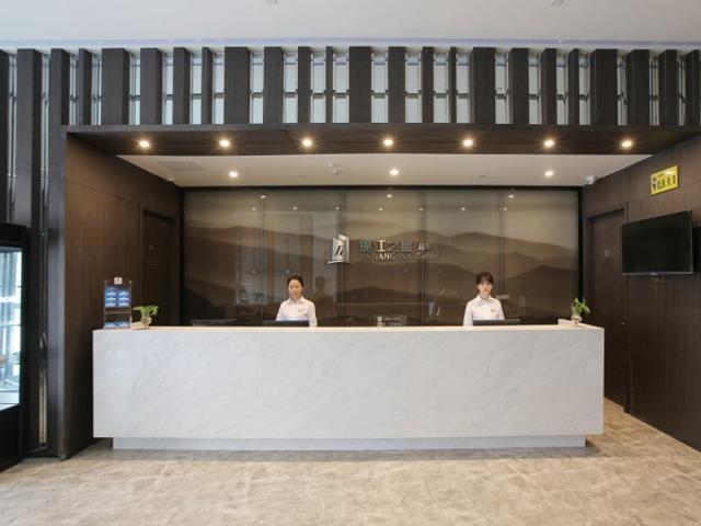 Jinjiang Inn Select Fanchang RT-Mart Business Plaza, Wuhu