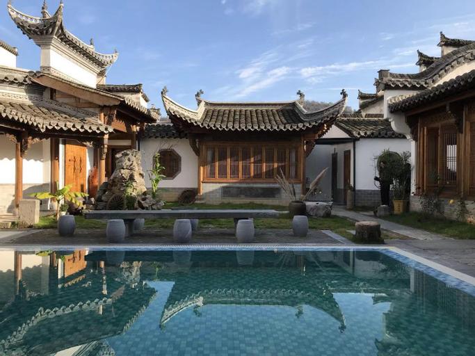 Cyan Garden Boutique Hotel,inside Xidi village, Huangshan