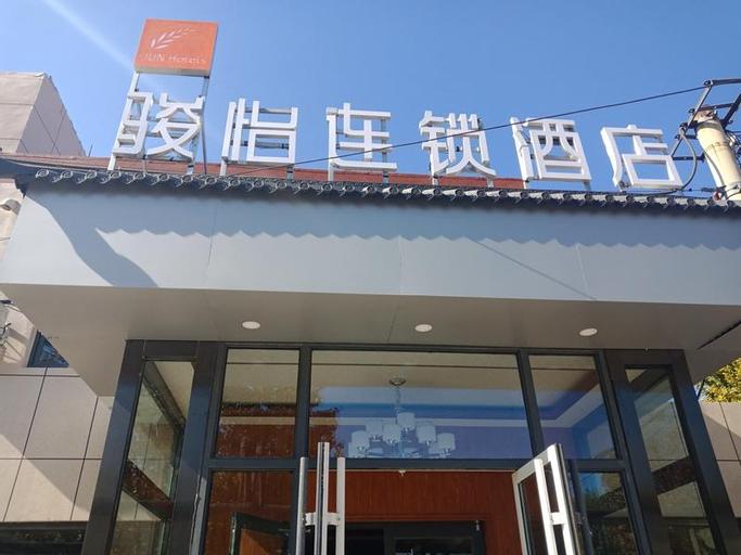 Jun Hotel Hebei Cangzhou Development Zone Xingye Road, Cangzhou