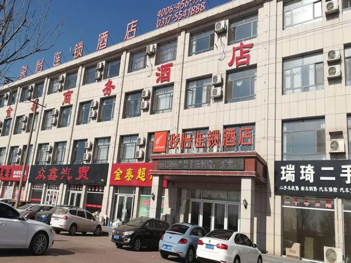 Jun Hotel Hebei Cangzhou Haixing County Mingjingyuan, Cangzhou