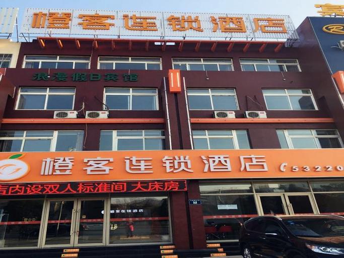 Chengke Hotel Liaoning Huludao Xingcheng Xinghai Park, Huludao