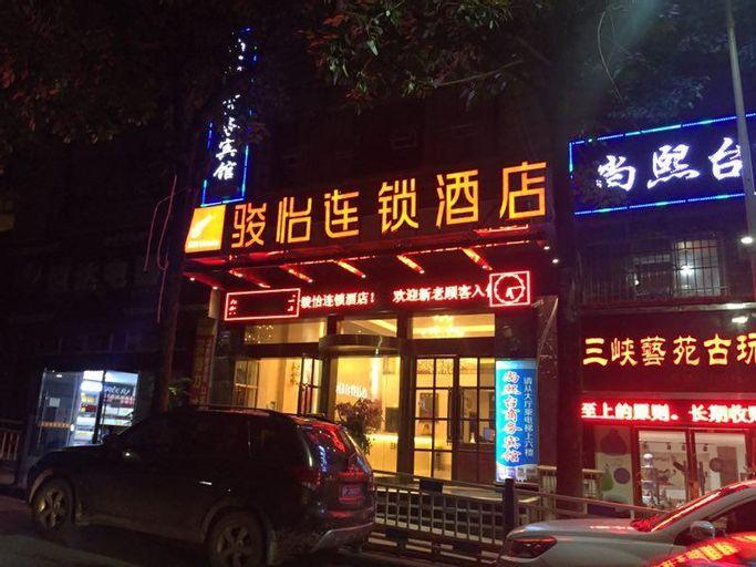 Jun Hotel Chongqing Wushan County Wushan Museum, Chongqing