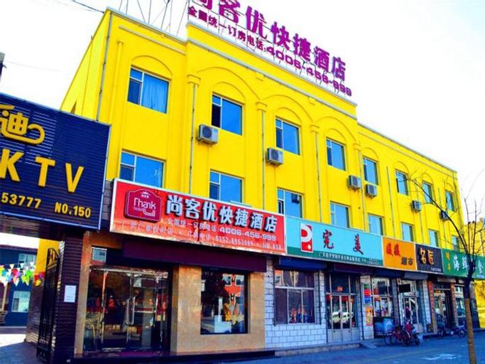 Thank Inn Hotel Shanxi Datong Guangling Xinjian Xi Street, Datong