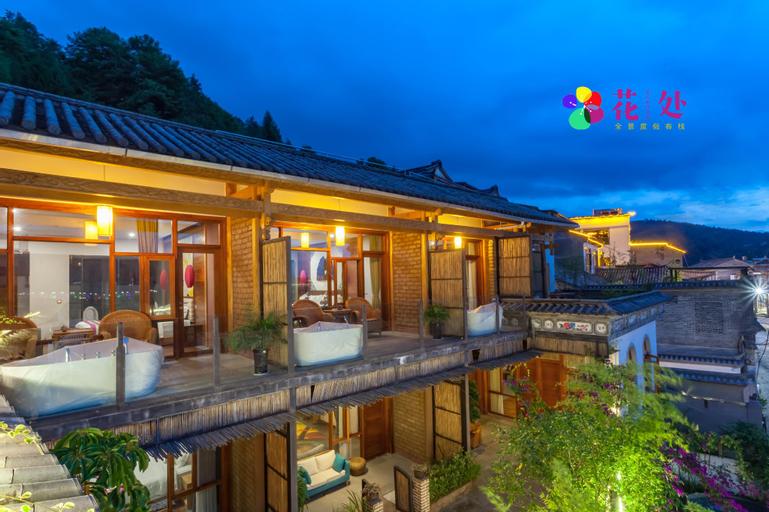 Flower Land Inn, Baoshan