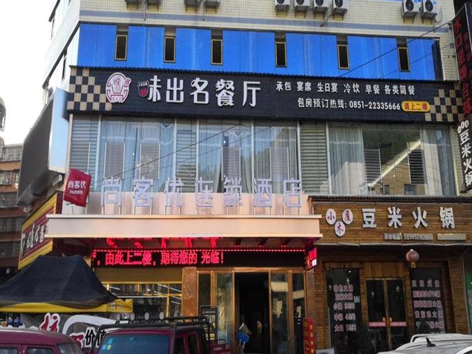 Thank Inn Hotel Guizhou Zunyi Renhuai District Renmin Hospital, Zunyi