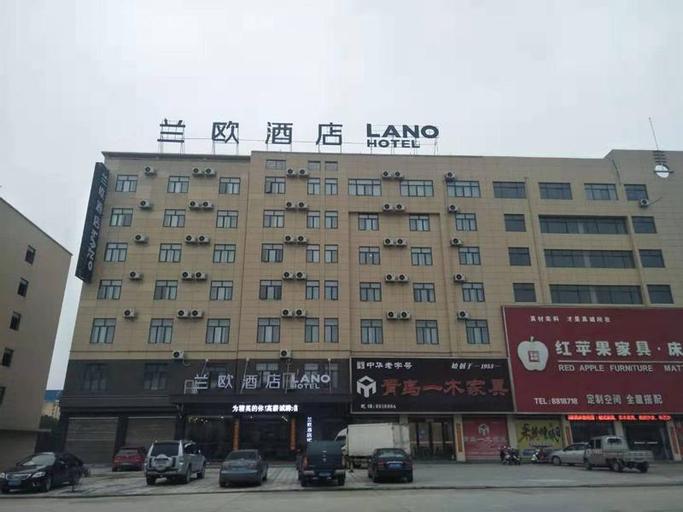LANO Hotel Anhui Tongcheng City Wangxi Xi Road, Anqing