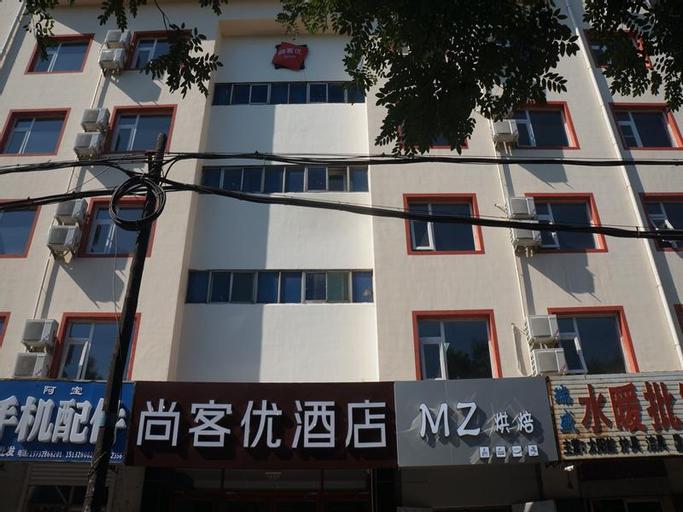 Thank Inn Hotel Hebei Hengshui Taocheng District Heping East Road China Unicom shop, Hengshui