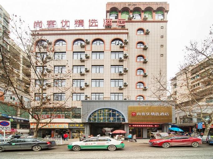 Thank Inn Plus Hotel Guizhou Zunyi Old Railway Station, Zunyi