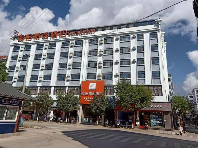 Jun Hotel Yunnan Puer Ninger County Dongmeng Road, Pu'er