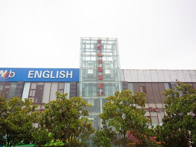 Thank Inn Hotel Jiangsu Changshu Yushan Scenic area, Suzhou