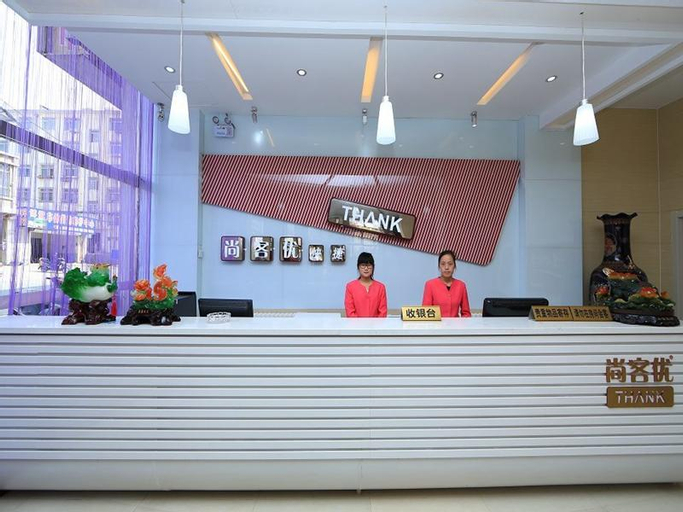 Thank Inn Hotel Shandong Yantai Penglai Penglai Pavilion, Yantai