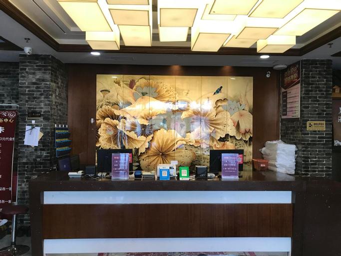 PAI Hotels Jinzhou Yi County Railway Station, Jinzhou