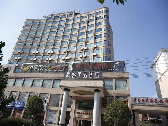 UP and IN Hotel Jiangxi Fuzhou Zixi County Mianbao Building, Fuzhou