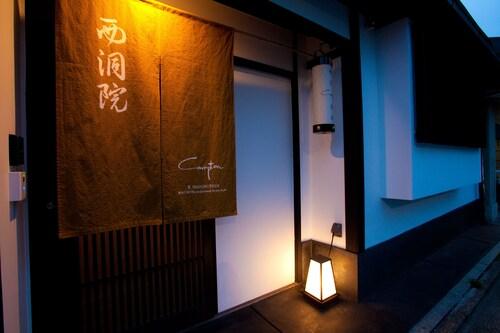 Campton2 Kyoto Nishi-no-Toin, Kyoto