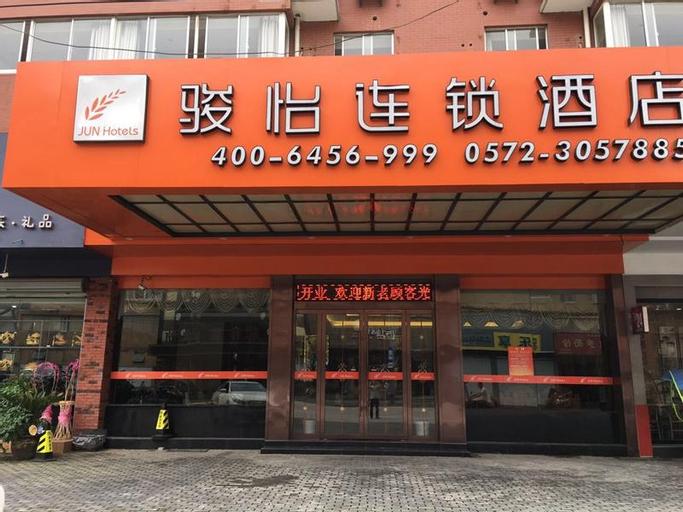 Jun Hotel Zhejiang Huzhou Nanxun District Nanxun Ancient Town, Huzhou